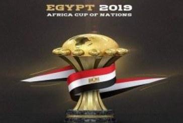 <center>وزير الأوقاف: نهنئ الشعب المصري كله بالنجاح المبهر لافتتاح البطولة الأفريقية ، ونتمني لمنتخبنا الوطني مزيدا من التوفيق<center/>