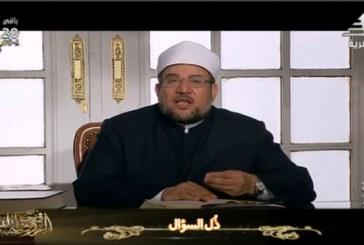 """وزير الأوقاف يتحدث عن :  """" ذل السؤال  """"  ببرنامج في رحاب الروضة النبوية    على القناة الفضائية المصرية"""