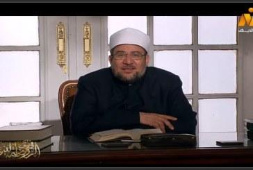 """وزير الأوقاف يتحدث عن :  """" سبعة يظلهم الله في ظل عرشه  """"  ببرنامج في رحاب الروضة النبوية    على القناة الفضائية المصرية"""