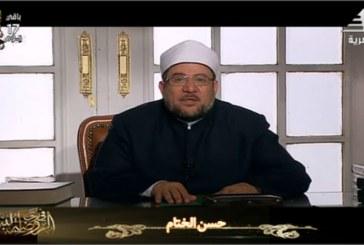 """وزير الأوقاف يتحدث عن :  """" حسن الختام """"  ببرنامج في رحاب الروضة النبوية    على القناة الفضائية المصرية"""