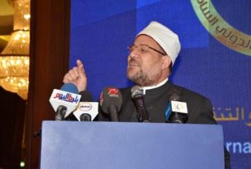 وزير الأوقاف : <center> الإسلام أعلى من شأن العلم والعلماء على اختلاف تخصصاتهم <center/>