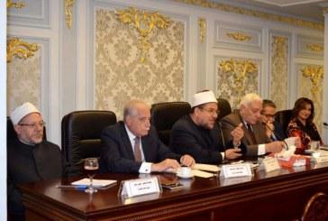 وزير الأوقاف :<center>مؤتمر سانت كاترين لتسامح الأديان <br/>رسالة سلام للعالم <br/>والمؤتمر سينطلق إلى العالمية <br/>على نطاق واسع<center/>