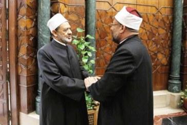 <center> وزير الأوقاف يهنئ الإمام الأكبر <br/> بعودته سالمًا إلى أرض الوطن <br/> ويسأل الله له دوام الصحة والعافية<center/>