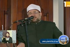 خطبة الجمعة لمعالي وزير الأوقاف   من مسجد سيدي ابن عطاء الله السكندري   محافظة القاهرة