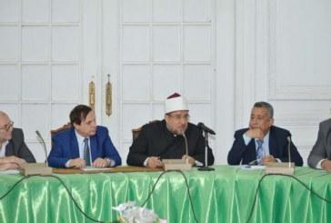 <center>خلال الاجتماع التحضيري <br/>للمؤتمر الثلاثين <br/>للمجلس الأعلى للشئون الإسلامية<center/>