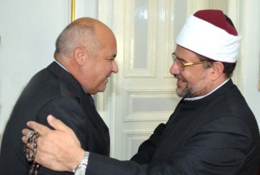 <center> وزير الأوقاف يستقبل <br/> سعادة السفير إسماعيل خيرت <br/> سفير مصر الجديد باليونان <center/>