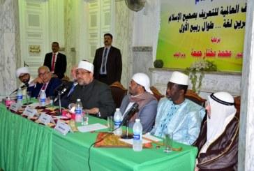 <center>وزير الأوقاف خلال المجلس العلمي الثاني<br/>وإطلاق الحملة العالمية (هذا هو الإسلام )<br/>للتعريف بصحيح الإسلام ( بعشرين لغة )<br/>الإسلام دين البناء والتعمير<center/>