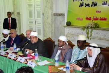 """وزير الشئون الدينية الغيني :<center>يطالب بأن تكون حملة الأوقاف المصرية<br/>"""" هذا هو الإسلام """"<br/>شاملة لكل دول العالم<br/>لما تحمله من فكر رشيد ومنهج وسطي سديد<br/>ورؤية ثاقبة وفهم صحيح للإسلام<center/>"""