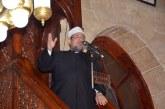 خطبة الجمعة لمعالي وزير الأوقاف   بمسجد سيدي أحمد البدوي  (رضي الله عنه) بطنطا