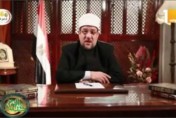"""معالي وزير الأوقاف يتحدث عن  :  """"  هذا هو الإسلام   """"   ببرنامج حديث الروح"""