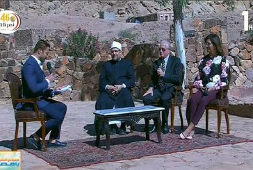 لقاء وزيري الأوقاف والهجرة ومحافظ جنوب سيناء   من مدينة سانت كاترين بصباح الخير يامصر