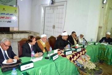 <center>وزير الأوقاف خلال المجلس العلمي وافتتاح أعمال لجان المجلس الأعلى للشئون الإسلامية:<center/>