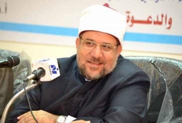 كلمة وزير الأوقاف خلال اللقاء المفتوح مع طلاب كلية الدراسات الإسلامية بجامعة الأزهر
