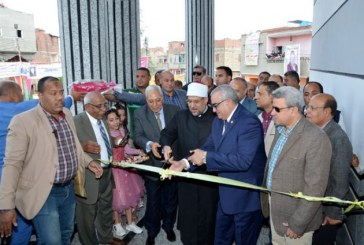 <center>استقبال حافل من الأهالي <br/>لوزير الأوقاف بعزبة أشمون <br/>بمناسبة افتتاح المسجد الكبير بها<center/>