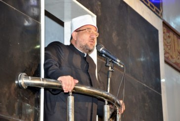 <center>وزير الأوقاف في خطبة الجمعة :<br/>حياة النبي ( صلى الله عليه وسلم ) <br/>كانت ترجمة حقيقية لأخلاق القرآن <br/>وأنموذجا للإنسانية في أسمى معانيها <center/>