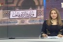 تقرير إخباري عن افتتاح وزير الأوقاف وعدد من المسئولين مسجد الرحمة بمحافظة الدقهلية