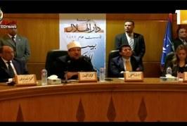 تقرير إخباري هام عن الجلسة التحضيرية الثالثة لمؤتمر الشأن العام