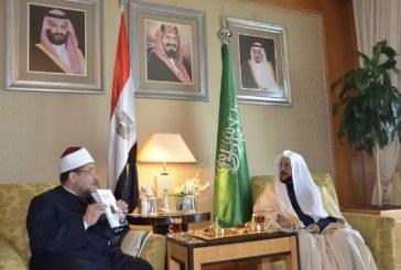 <center>وزير الأوقاف المصري يلتقي نظيره السعودي على هامش اجتماع المجلس التنفيذي لوزراء الشئون الإسلامية<center/>