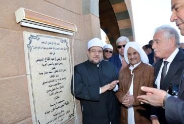 تقرير اخباري عن   افتتاح مسجد الرحمة بمدينة طور سيناء   والمشروعات التنموية بمحافظة جنوب سيناء