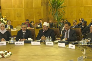 """كلمة وزير الأوقاف بمؤتمر """"المبادرات الشبابية باستخدام تكنولوجيا المعلومات وعلاقتها بدحر الإرهاب"""""""