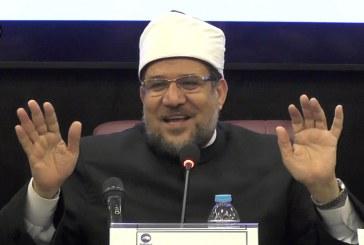 محاضرة وزير الأوقاف أ.د/ محمد مختار جمعة بمقر حزب مستقبل وطن