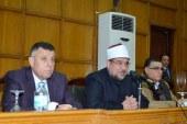 """كلمة معالي وزير الأوقاف   خلال افتتاحه مشروع   """" المائة عالم """""""