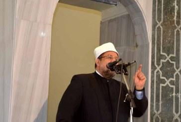 خطبة الجمعة لمعالي وزير الأوقاف    من مسجد العلي القدير بمحافظة بورسعيد