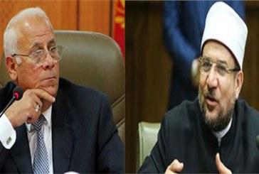 وزير الأوقاف ومحافظ بورسعيد يفتتحان مسابقة بورسعيد الدولية للقرآن الكريم الجمعة