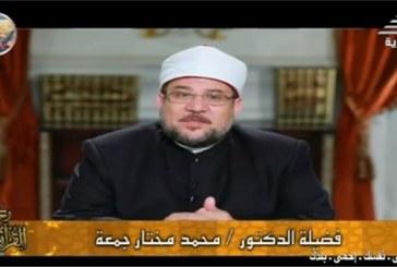 الحلقة الثالثة لمعالي وزير الأوقاف   برنامج في رحاب القرآن الكريم