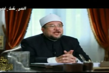 الحلقة السادسة لمعالي وزير الأوقاف   برنامج في رحاب القرآن الكريم