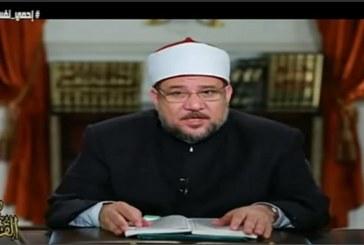 الحلقة السادسة عشرة لمعالي وزير الأوقاف في برنامج في رحاب القرآن الكريم