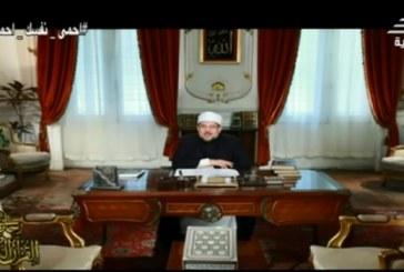 الحلقة السابعة لمعالي وزير الأوقاف   برنامج في رحاب القرآن الكريم