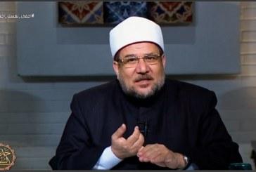 """حلقة وزير الأوقاف في برنامج """" حديث الساعة """"   تحت عنوان :  """" القرآن الكريم معجزٌ في بيانه ومضامينه """""""