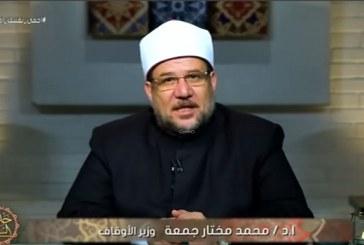 """حلقة وزير الأوقاف في برنامج """" حديث الساعة """"   تحت عنوان :  """" مصر حصن الإسلام وبلد القرآن """""""