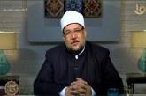 """حلقة وزير الأوقاف ببرنامج حديث الساعة بعنوان : """" الأمل وعدم اليأس """""""