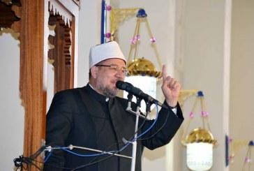 خطبة الجمعة لمعالي وزير الأوقاف   من مسجد الميناء – محافظة البحر الأحمر