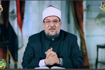 """معالي وزير الأوقاف يتحدث عن : <center>  """"  المتحابون في الله  """"  </br> ببرنامج حديث الروح </center>"""