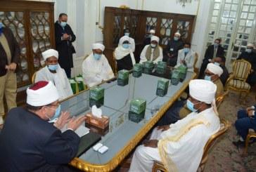 وزير الأوقاف يكرم الأئمة السودانيين المتدربين بأكاديمية الأوقاف