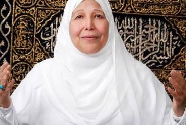 وزير الأوقاف ينعى د. عبلة الكحلاوي  ويؤكد: كانت صوتا وسطيا معتدلا وواعيا (رحمها الله رحمة واسعة)