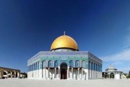 بيان هام بشأن القدس والأقصى