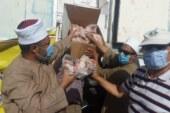 بالفيديو والصور: مديريات أوقاف: ( المنوفية – الأقصر- أسوان- الإسكندرية- الإسماعيلية- بورسعيد ) تستقبل سيارات لحوم الأضاحي